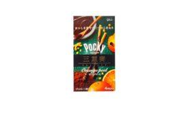 Pocky trinity orange peel flavor