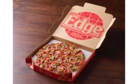 Pizza Hut brings back 90s fan-favorite The Edge