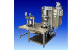 ROSS triple shaft mixer