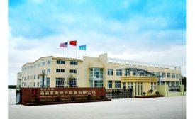 ROSS expansion in Nantong, China