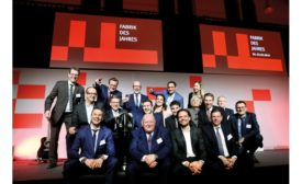 Gerhard Schubert GmbH, Factory of the Year conference